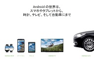 tt_tt_Android_01.jpg