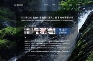 Sansanの公式Webページ