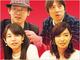 /tt/news/1604/12/news04.jpg
