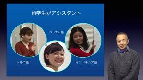 大阪大学の岩居弘樹教授