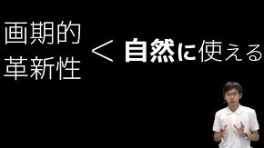 千葉大学の山本恭輔さん