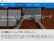 /tt/news/1607/05/news02.jpg