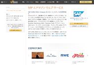 Amazon EC2 X1