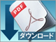 /tt/news/1611/04/news03.jpg