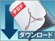 /tt/news/1611/30/news04.jpg