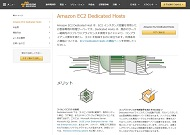 Amazon EC2 Dedicated Hosts