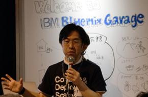 日本IBM 中鹿秀明氏