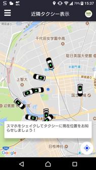 スマホアプリのサンプル画面