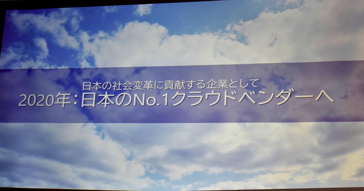 「ナンバーワンクラウドベンダー目指す」日本マイクロソフト、その秘策は?